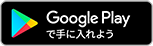 link_banner_android