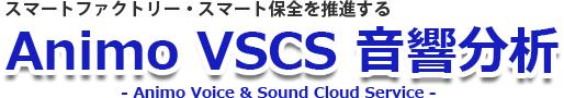 VSCS_LOGO_subTitle