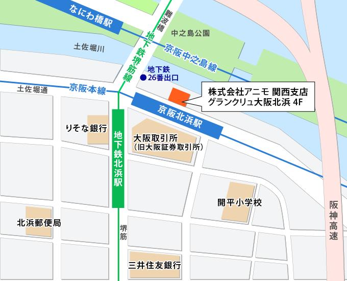 株式会社アニモ関西支店地図
