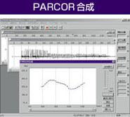 PARCOR合成