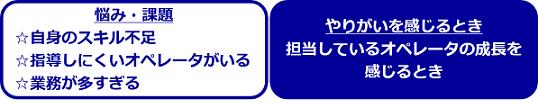 img-vtqm-01