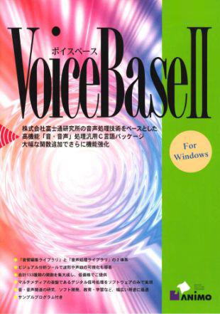 voicebaseパッケージ