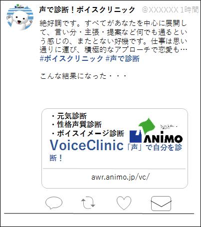 vc_twitter