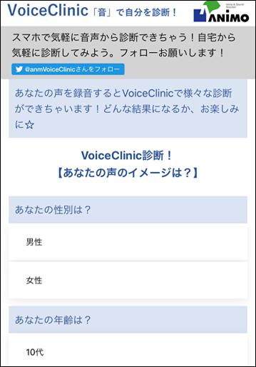 vc_web_1