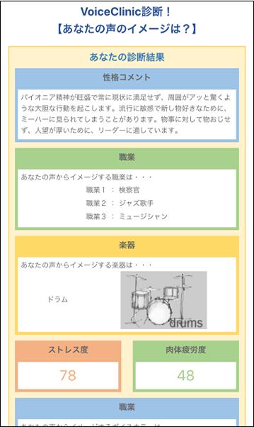 vc_web_5
